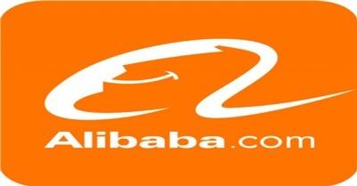 alibaba 2 400 x 209